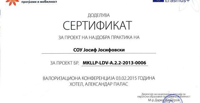 certificate-640x330