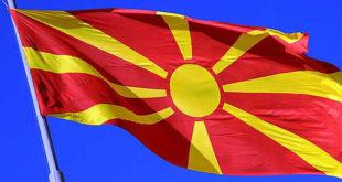 zname-makedonsko-5001