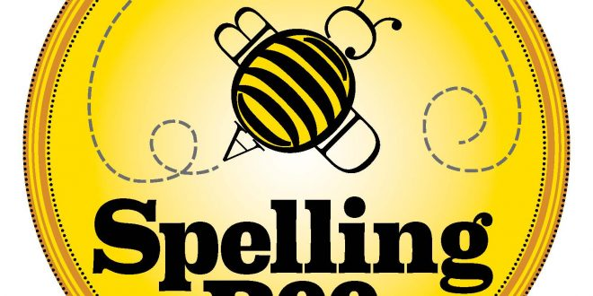participation-clipart-SpellingBee_Page_1