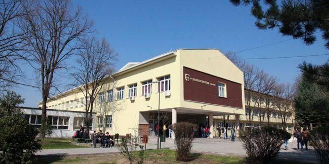 Училиште денес